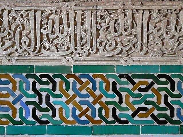 Alhambra (c) roberto_venturini, Flickr