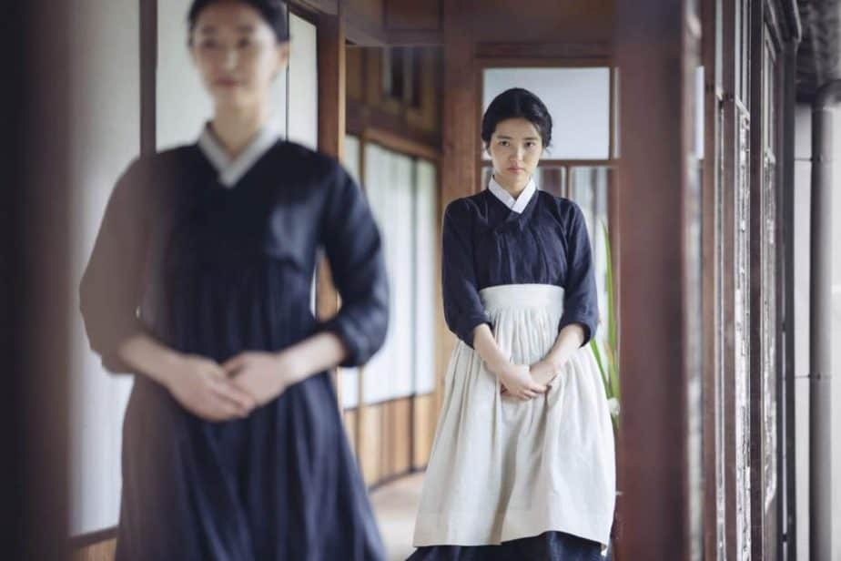 Cinetree | The Handmaiden (Agasshi)