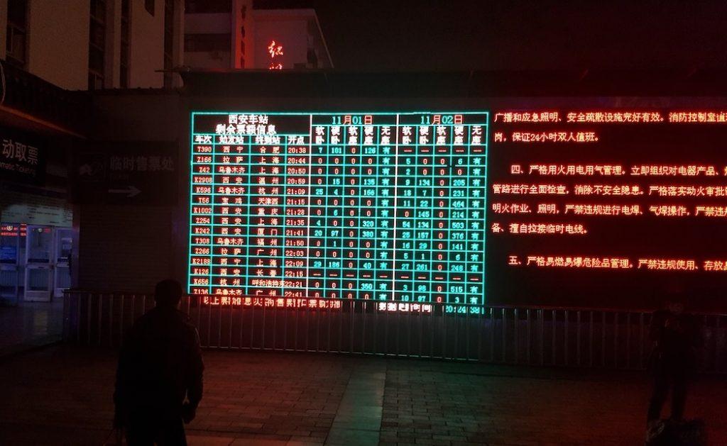 met de trein in china